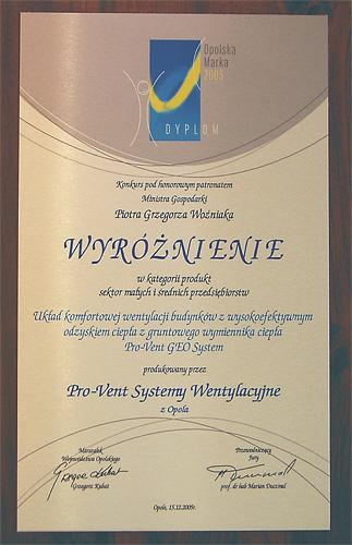 2005-wyroznienie-opolska-marka-pro-vent